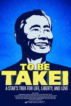 ToBeTakei-poster
