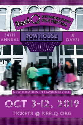 ReelQ LGBTQ Film Festival